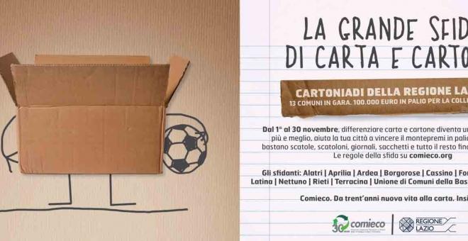 Ambiente, anche Ardea partecipa a iniziativa Comieco delle Cartoniadi