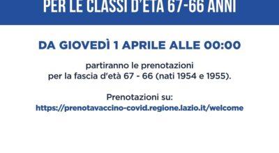 VACCINAZIONE ANTI-COVID19